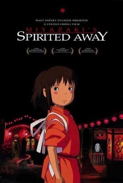 Studio Ghibli อนิเมะเดอะมูฟวี่ Spirited Away : มิติวิญญาณมหัศจรรย์ 1