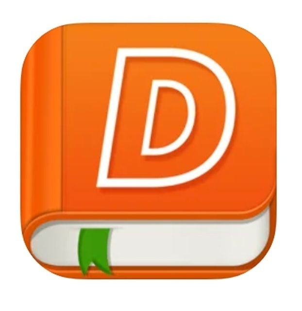 Dek-D Interactive Co.,Ltd. นิยาย Dek-D 1