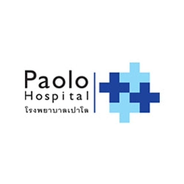 โรงพยาบาลเปาโล เกษตร ฉีดวัคซีน HPV 1