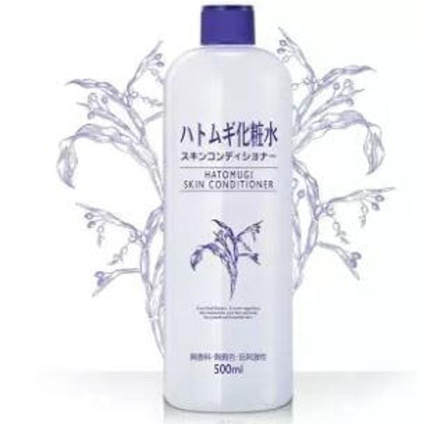 Naturie Hatomugi Skin Conditioner Lotion (500 ml) 1