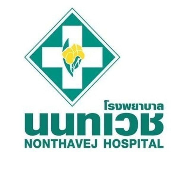 โรงพยาบาลนนทเวช แพ็กเกจคัดกรองมะเร็งสตรี (เต้านม, มดลูก, รังใข่, เยื่อบุโพรงมดลูก) 1