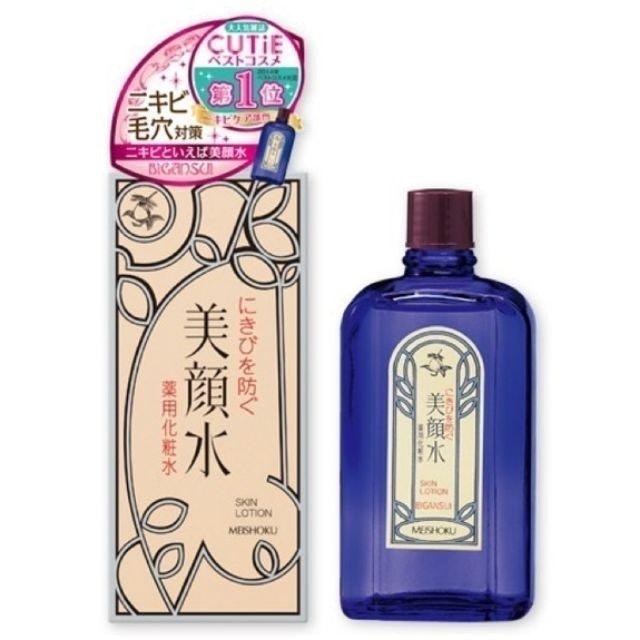Meishoku โทนเนอร์ญี่ปุ่น Bigansui Acne Lotion 1