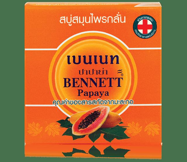 BENNETT สบู่สมุนไพรกลั่น สูตรมะละกอ 1