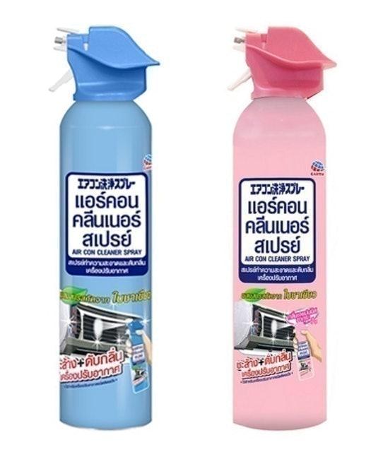 Aircon Cleaner น้ำยาล้างแอร์ แอร์คอน คลีนเนอร์ สเปรย์ 1