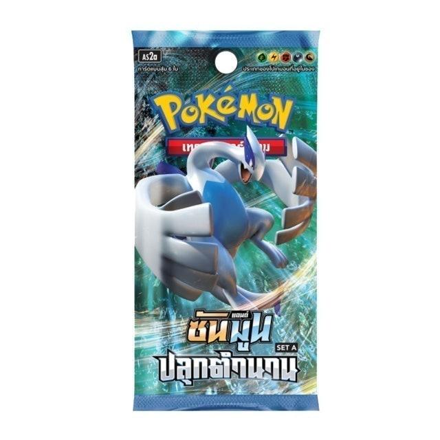POKEMON Pokemon TCG Trading Card Game Sun & Moon 1