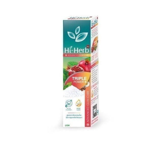 Hi-Herb ยาสีฟันสมุนไพร Advanced Gum Care สูตร ดอกเกลือบริสุทธิ์ 1