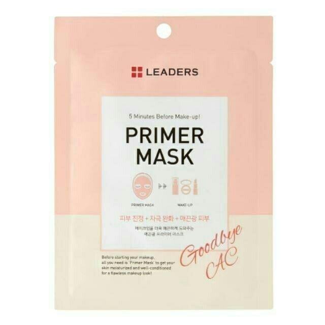 LEADERS Goodbye AC Primer Mask  1