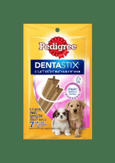Pedigree ขนมสุนัข เดนต้าสติก สำหรับลูกสุนัข 1