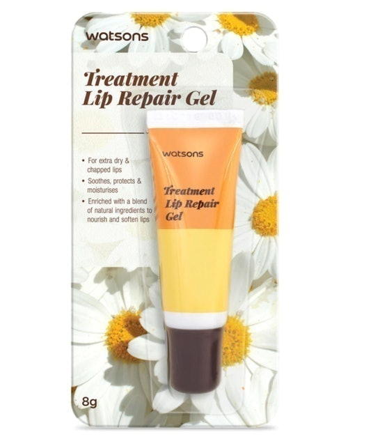 WATSONS Treatment Lip Repair Gel 1