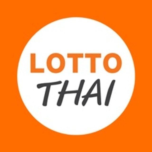 Levelup Online Co., Ltd. แอปตรวจสลากกินแบ่งรัฐบาล Lotto Thai 1
