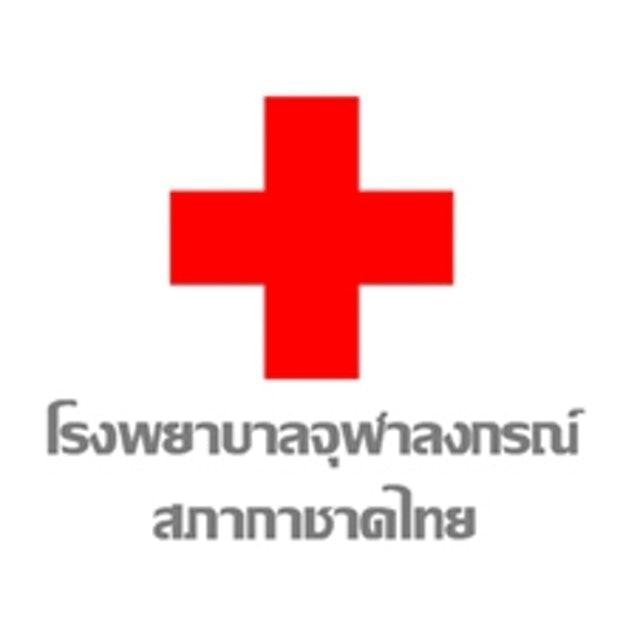 ประกัน โรงพยาบาลจุฬาลงกรณ์ สภากาชาดไทย ศูนย์บริการฝากไข่ 1