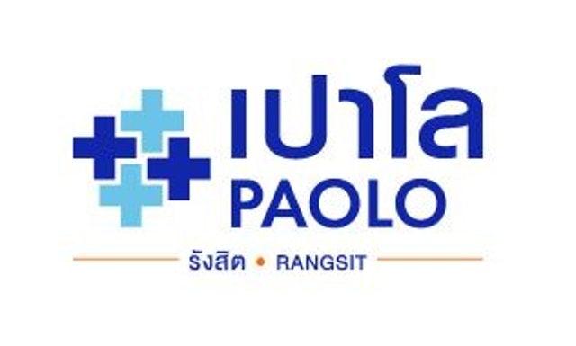 โรงพยาบาลเปาโล โปรแกรมตรวจสุขภาพ 1