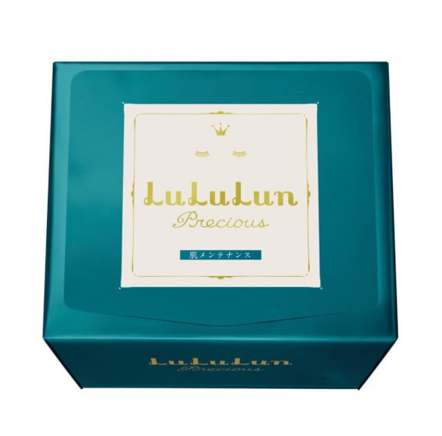 LuLuLun  มาส์กหน้า รุ่น PRECIOUS GS3 1