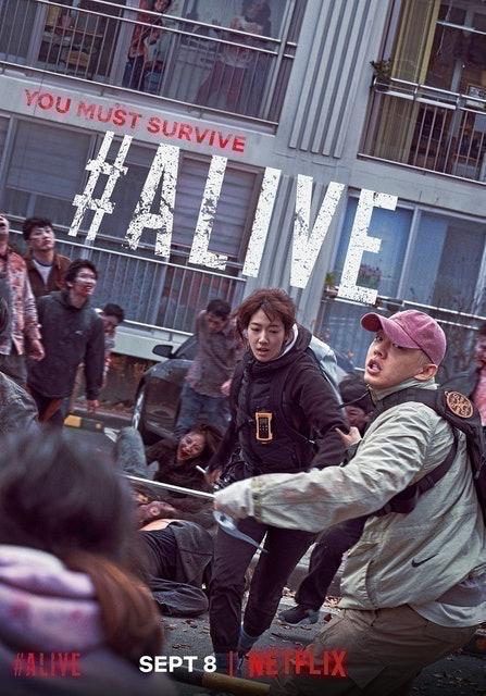 Lotte Entertainment, Netflix หนังผีเกาหลี #Alive คนเป็นฝ่านรกซอมบี้ 1