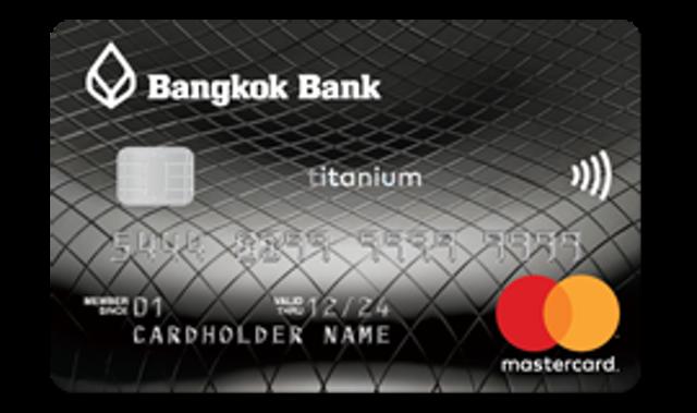 ธนาคารกรุงเทพ บัตรเครดิต Cash Back MasterCard Titanium 1