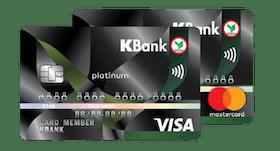 10 อันดับ บัตรเครดิต Platinum บัตรไหนดี ฉบับล่าสุดปี 2021 ใช้จ่ายสะดวก สิทธิประโยชน์จัดเต็ม ทั้งประกัน ผู้ช่วยส่วนตัวและห้องรับรองในสนามบิน 3