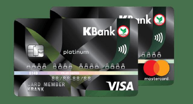 Kasikorn Bank Kbank Visa/Mastercard Platinum 1