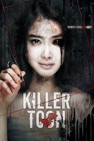20 อันดับ หนังผีเกาหลี แนะนำ เรื่องไหนน่าดู ฉบับล่าสุดปี 2021 สยอง หลอนติดตา เนื้อเรื่องน่าติดตาม 2