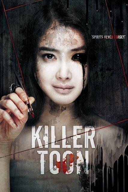 Line Film, CJ Entertainment หนังผีเกาหลี Killer Toon คลั่ง เขียน ฆ่า 1