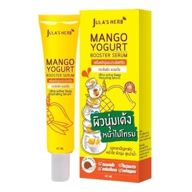 Jula's Herb Mango Yogurt Booster Serum 1