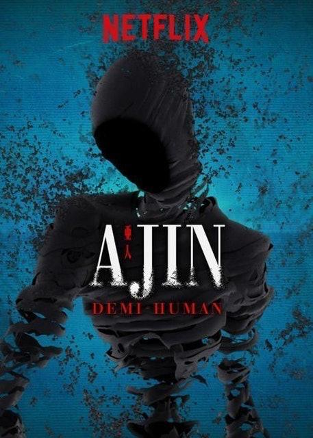 Polygon Pictures อนิเมะ Netflix Ajin: Demi-Human : อาจิน ฅนไม่รู้จักตาย 1