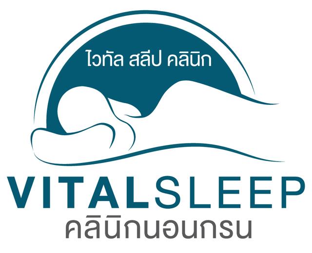 Vitalsleep Clinic ตรวจสุขภาพการนอนหลับ (Sleep test) 1