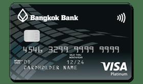 10 อันดับ บัตรเครดิต Platinum บัตรไหนดี ฉบับล่าสุดปี 2021 ใช้จ่ายสะดวก สิทธิประโยชน์จัดเต็ม ทั้งประกัน ผู้ช่วยส่วนตัวและห้องรับรองในสนามบิน 4