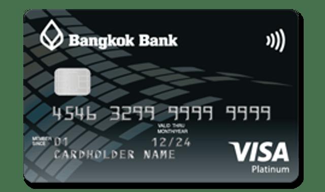 Bangkok Bank Visa Platinum Credit Card 1