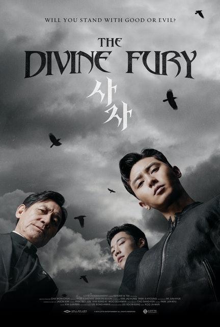 Studio 706 หนังผีเกาหลี The Divine Fury มือนรกพระเจ้าคลั่ง 1