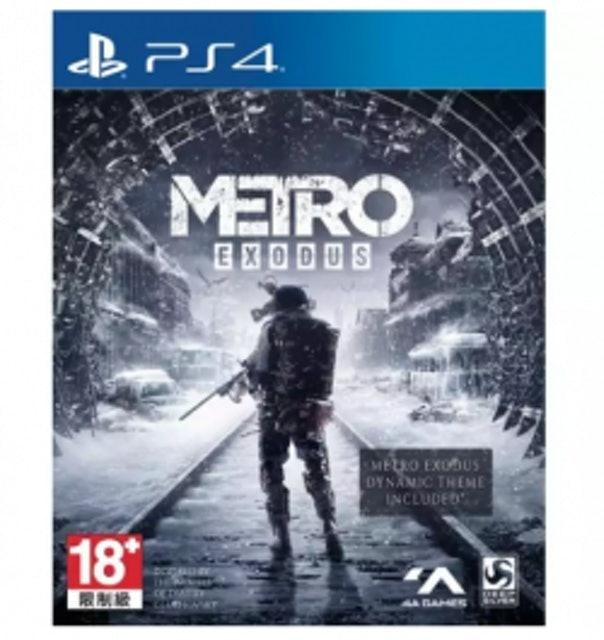 PS4 Metro Exodus 1