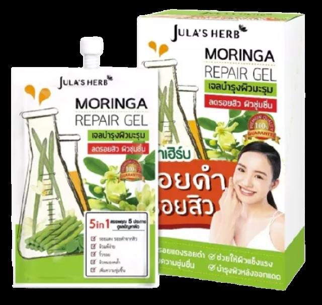Jula's Herb Moringa Repair Gel เจลมะรุม 1