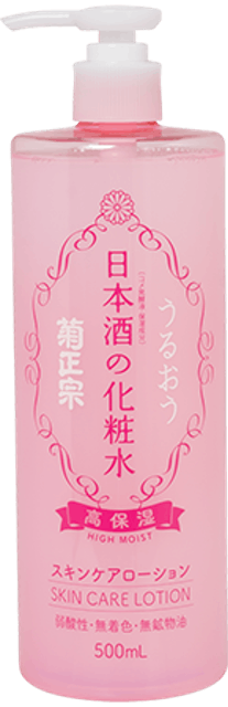 KIKU MASAMUNE Sake Lotion High Moist 1