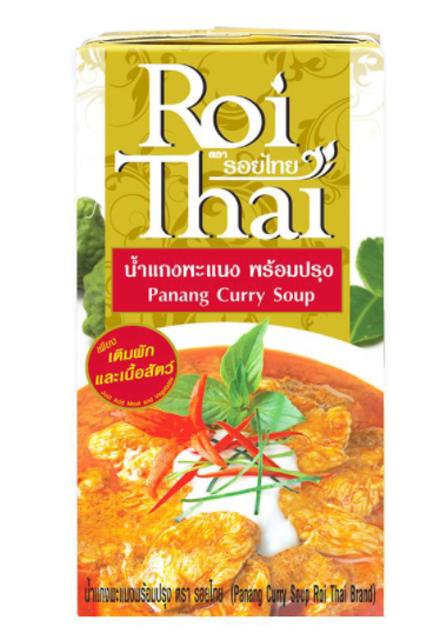 รอยไทย พริกแกงพะแนงสำเร็จรูป น้ำแกงพะแนงพร้อมปรุง  1