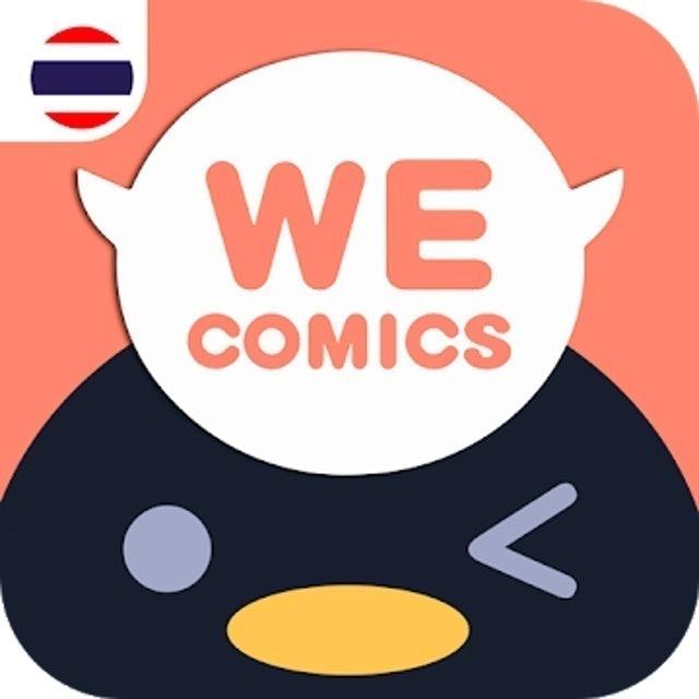 WECOMICS CO., LTD. WeComics TH 1