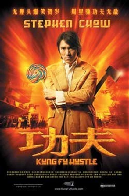 Sony Pictures Releasing Kung Fu Hustle 1