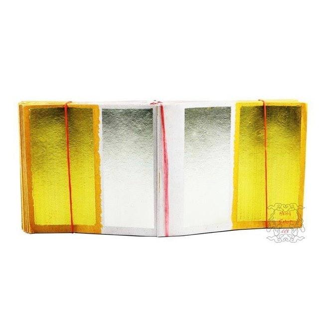 Heng Shop ของไหว้สารทจีน กระดาษเงิน-กระดาษทอง 1