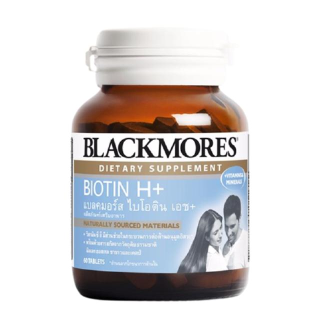 Blackmores อาหารเสริมลดผมร่วง Biotin H+ 1