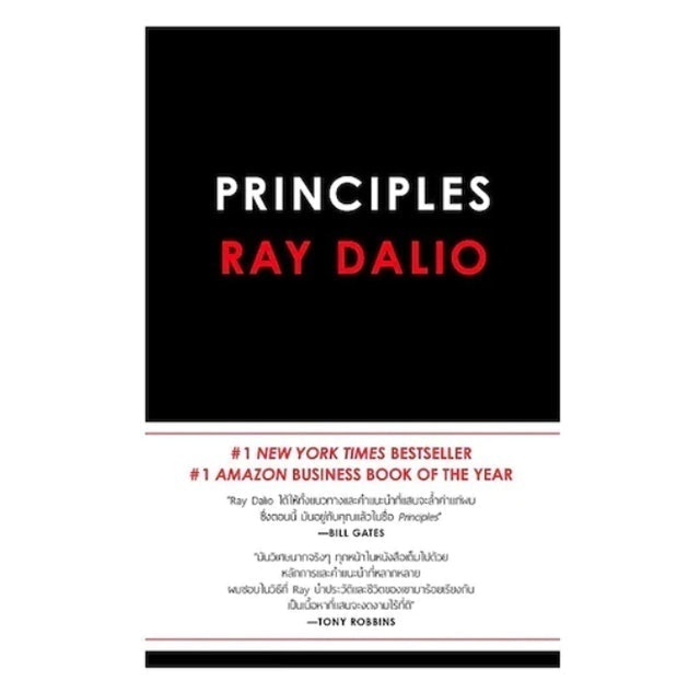 Ray Dalio Principles : Life & Work 1