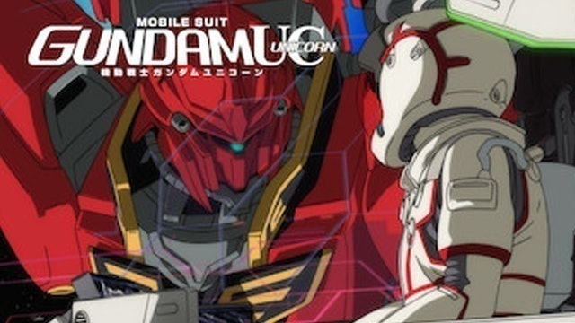 SUNRISE อนิเมะหุ่นยนต์ Mobile Suit Gundam Unicorn 1