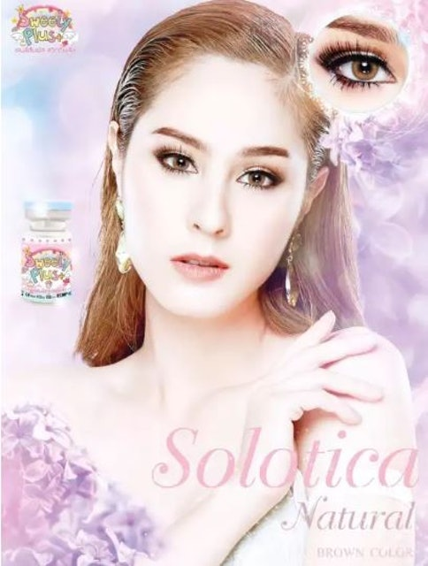 Sweety Plus  Solotica Natural Brown 1