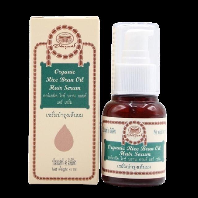 อภัยภูเบศร สมุนไพรแก้ผมร่วง Organic rice bran oil Hair serum  1