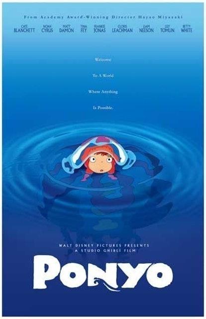 Studio Ghibli อนิเมะเดอะมูฟวี่ Ponyo : ธิดาสมุทรผจญภัย 1