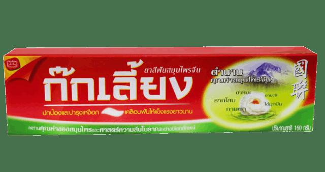 ก๊กเลี้ยง ยาสีฟันสมุนไพรจีน 1
