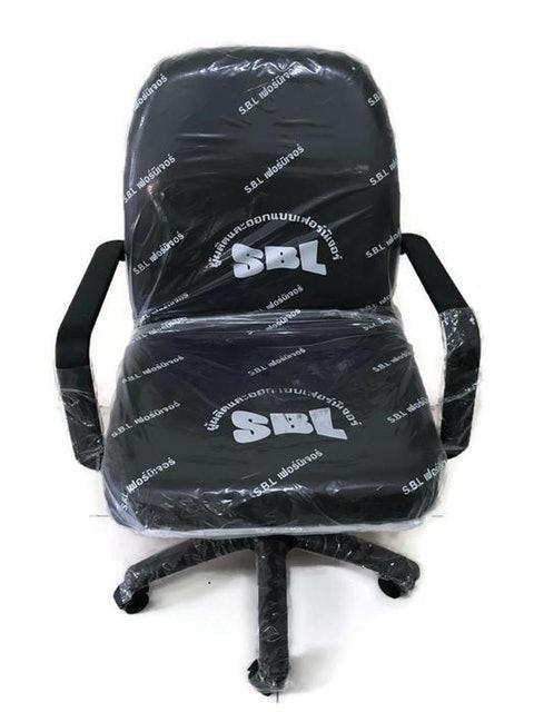 SBL เก้าอี้สำนักงาน 1