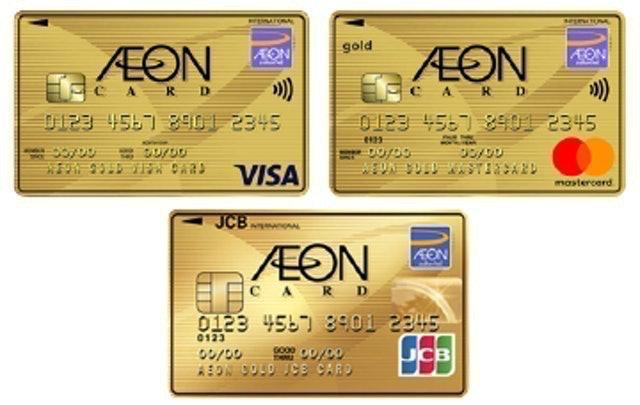 AEON GOLD CARD 1