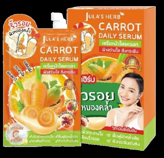 Jula's Herb Carrot Daily Serum 1