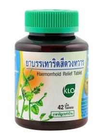 10 อันดับ ผลิตภัณฑ์สมุนไพร ขาวละออ ตัวไหนดี ฉบับล่าสุดปี 2021 อาหารเสริมจากธรรมชาติ บำรุงร่างกาย ด้วยสมุนไพรไทย 1