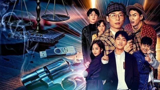 Netflix วาไรตี้เกาหลี จับให้ได้ ไล่ให้ทัน! 1