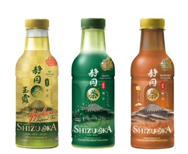 Shizuoka ชาเขียวสำเร็จรูป น้ำชาเขียวเกียวคุโระ 1