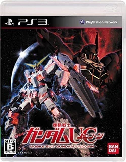 BANDAI NAMCO Entertainment Inc. Mobile Suit Gundam Unicorn 1